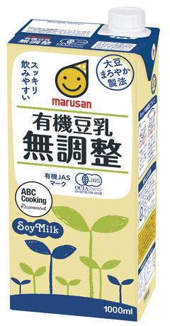 有機豆乳無調整L.jpgのサムネイル画像