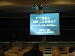 IMG_0004(aichi).JPG